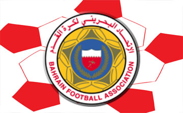Noora Aldossary Called up to Bahrain Women's National Team